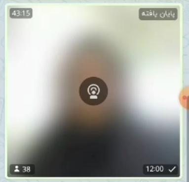 آموزش نحوه دانلود فایل پخش زنده (لایو) در شبکه شاد