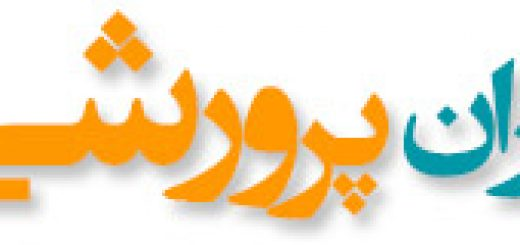 سامانه ایران پرورشی www.iranparvareshi.ir