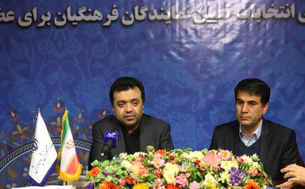 انتخابات شورای عالی آموزش و پرورش